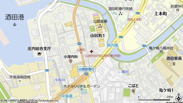 山形県酒田市山居町1丁目周辺の地図