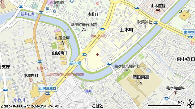 山形県酒田市上本町7周辺の地図
