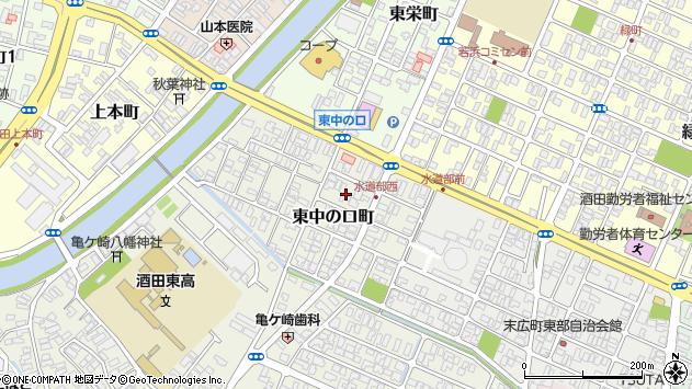 山形県酒田市東中の口町8周辺の地図