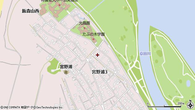 山形県酒田市宮野浦3丁目周辺の地図