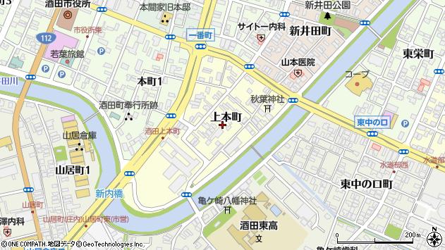 山形県酒田市上本町6周辺の地図