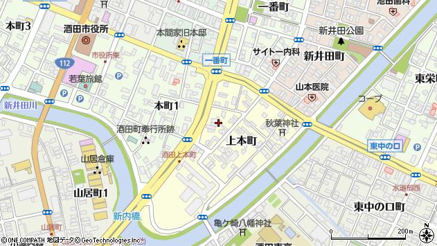 山形県酒田市上本町5周辺の地図