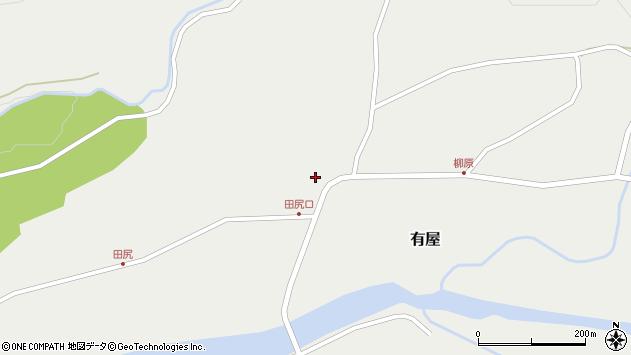 山形県最上郡金山町有屋167周辺の地図