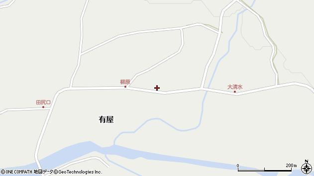 山形県最上郡金山町有屋116周辺の地図