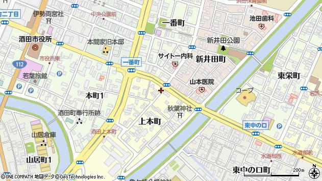 山形県酒田市上本町周辺の地図