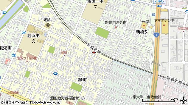 山形県酒田市緑町2周辺の地図
