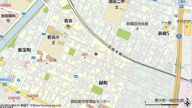 山形県酒田市緑町3周辺の地図