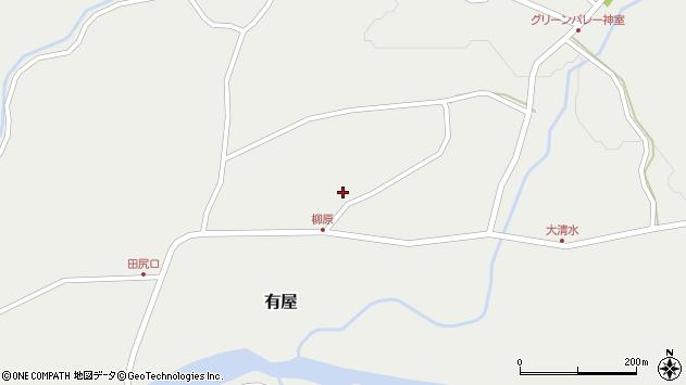 山形県最上郡金山町有屋111周辺の地図