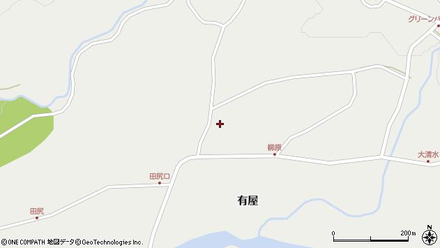 山形県最上郡金山町有屋柳原周辺の地図