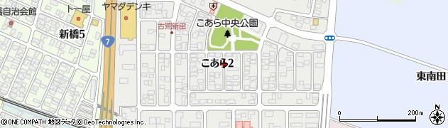 山形県酒田市こあら周辺の地図