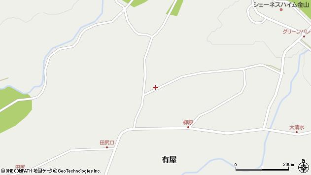 山形県最上郡金山町有屋152周辺の地図