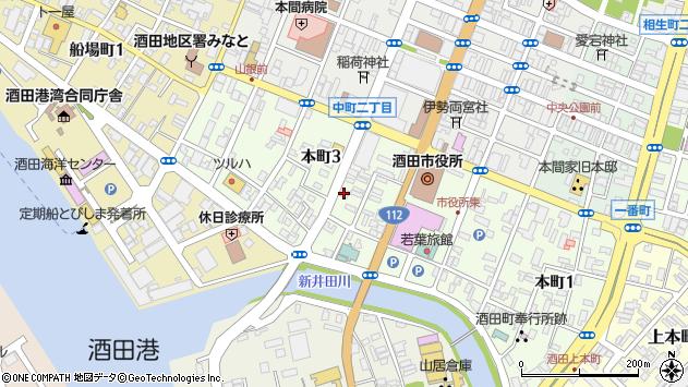 山形県酒田市本町3丁目周辺の地図