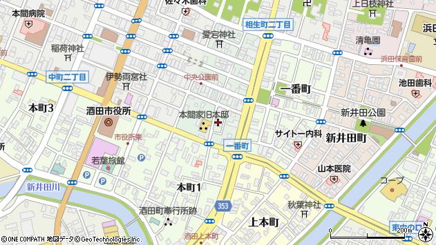 山形県酒田市二番町11周辺の地図
