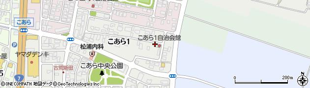 山形県酒田市こあら1丁目周辺の地図