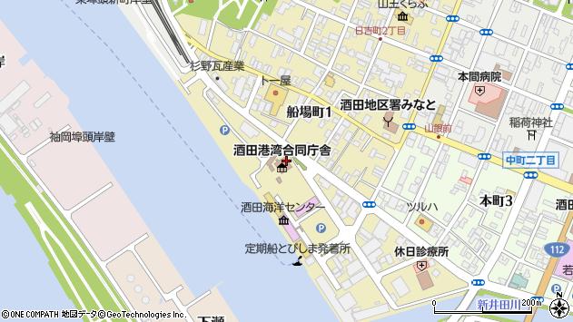 山形県酒田市船場町周辺の地図
