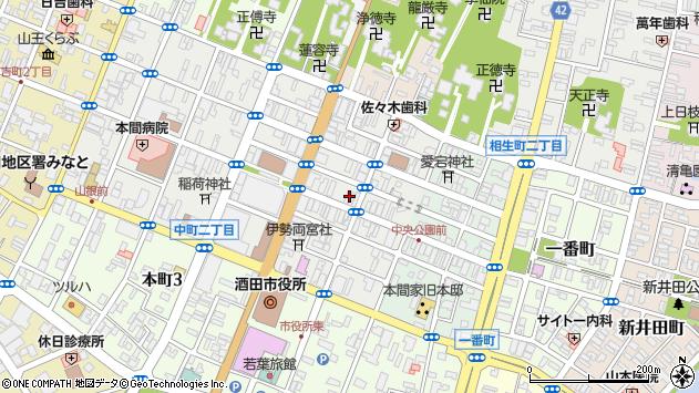 山形県酒田市中町周辺の地図