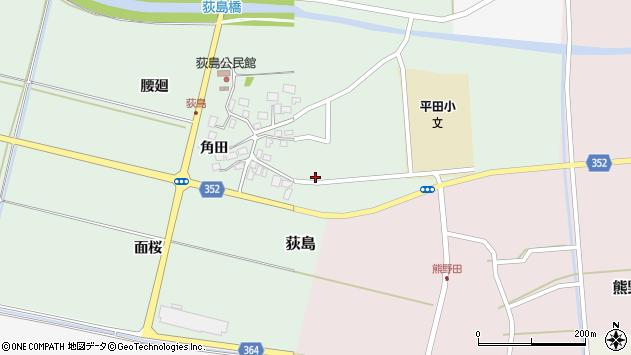 山形県酒田市荻島面桜29周辺の地図