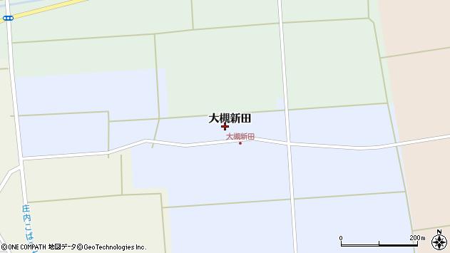 山形県酒田市大槻新田太田33周辺の地図