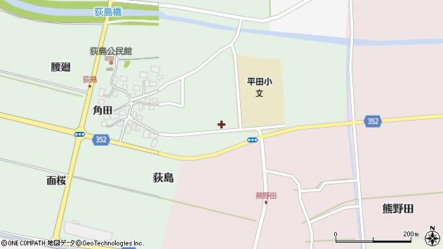 山形県酒田市荻島面桜20周辺の地図
