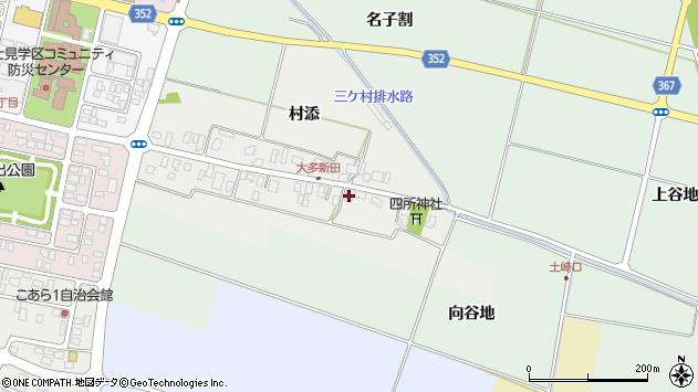 山形県酒田市大多新田38周辺の地図