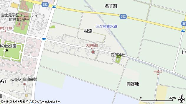 山形県酒田市大多新田36周辺の地図