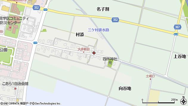 山形県酒田市大多新田53周辺の地図