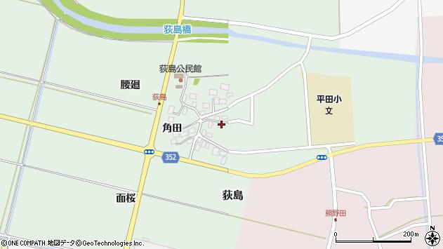山形県酒田市荻島面桜40周辺の地図