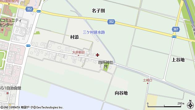 山形県酒田市大多新田村添60周辺の地図