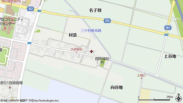 山形県酒田市大多新田51周辺の地図
