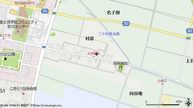 山形県酒田市大多新田周辺の地図