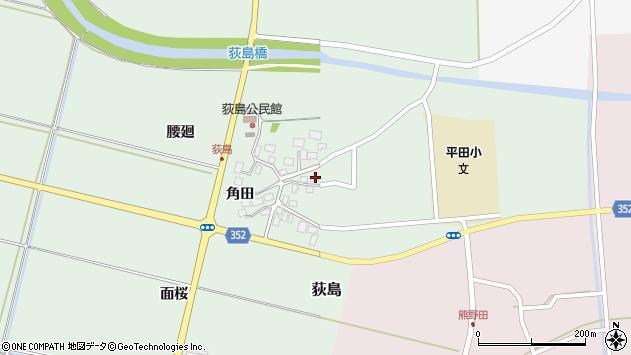 山形県酒田市荻島周辺の地図