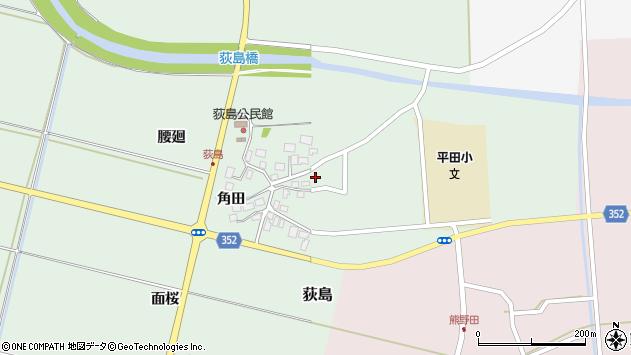 山形県酒田市荻島面桜35周辺の地図