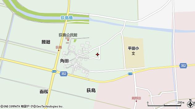 山形県酒田市荻島面桜31周辺の地図