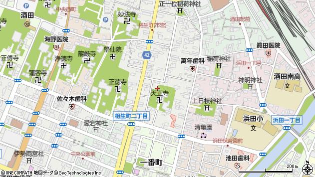 山形県酒田市相生町周辺の地図