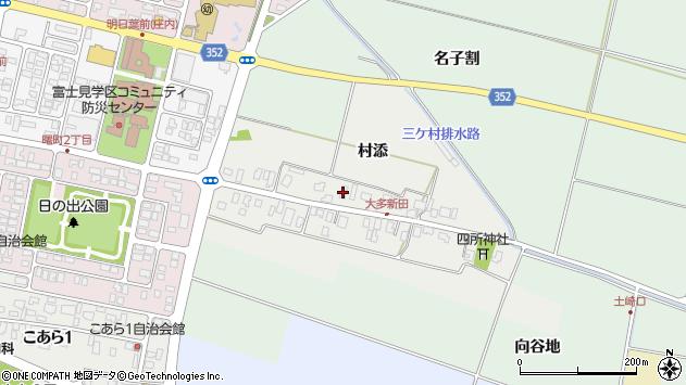 山形県酒田市大多新田村添57周辺の地図