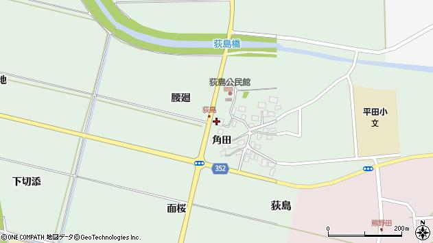 山形県酒田市荻島腰廻37周辺の地図