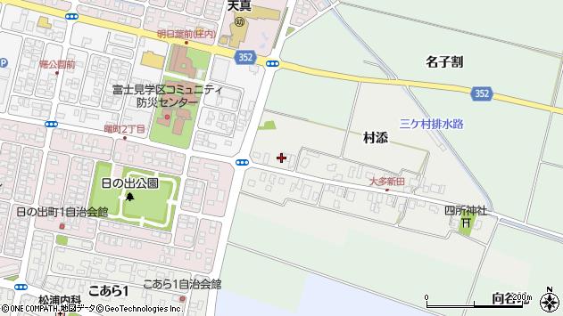 山形県酒田市大多新田村添90周辺の地図