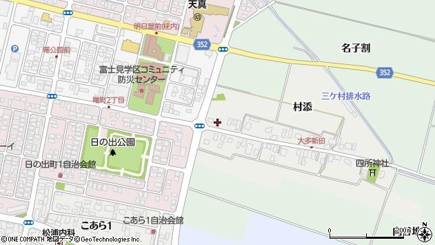 山形県酒田市大多新田村添93周辺の地図