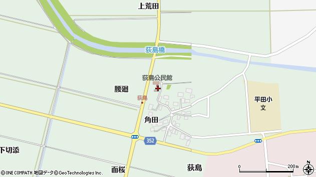 山形県酒田市荻島腰廻41周辺の地図