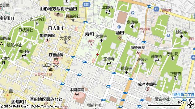 山形県酒田市寿町1周辺の地図