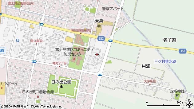 山形県酒田市曙町周辺の地図