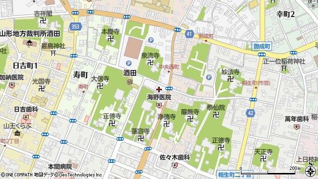 山形県酒田市中央西町3周辺の地図