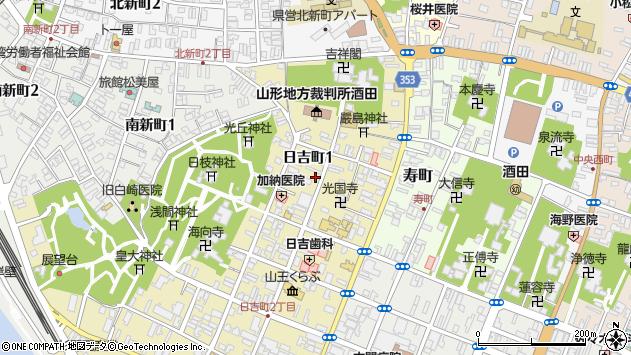 山形県酒田市日吉町1丁目周辺の地図
