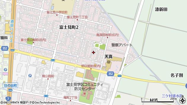 山形県酒田市富士見町3丁目周辺の地図