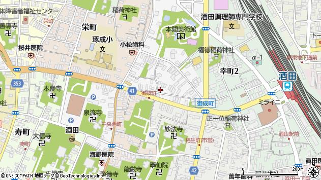 山形県酒田市御成町3周辺の地図