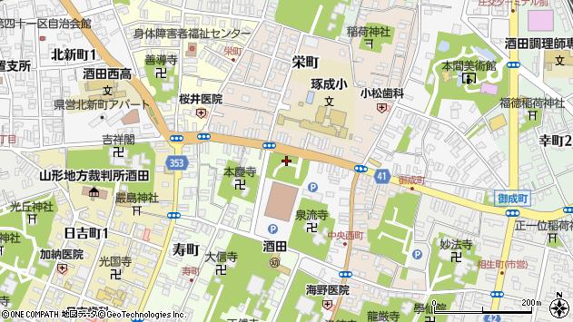 山形県酒田市中央西町2周辺の地図