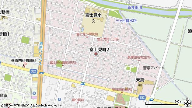 山形県酒田市富士見町2丁目周辺の地図