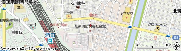山形県酒田市旭新町2周辺の地図
