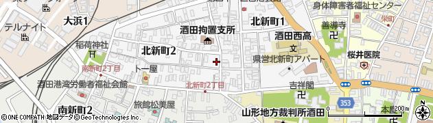 山形県酒田市北新町周辺の地図