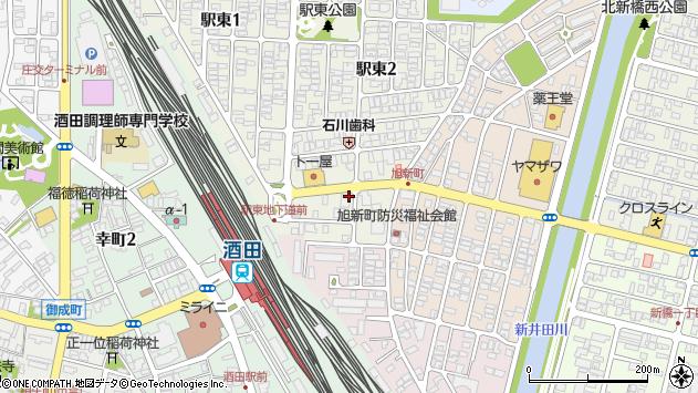 山形県酒田市駅東2丁目周辺の地図